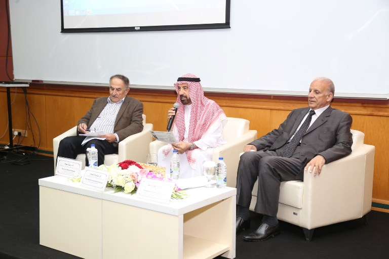 The 1st Scientific Forum entitled (Our Arab-Islamic Scientific Heritage in the Service of Humanity)